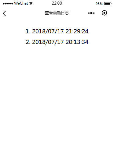 logs页面